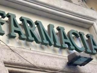 La-Corte-dei-Conti-chiede-il-risarcimento-alla-ex-direttrice-della-farmacia