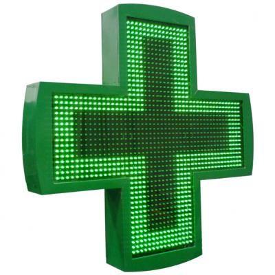 La-farmacia-comunale-cerca-farmacisti-collaboratori:-ecco-come-presentare-domanda