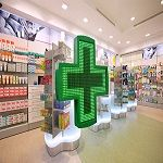 Spesa-farmaceutica.-In-calo-quella-nelle-farmacie:---1,9%-nel-2017.-Boom-dei-generici:-ormai-8-medicinali-su-10-venduti-in-farmacia-sono-a-brevetto-scaduto.-I-dati-Federfarma